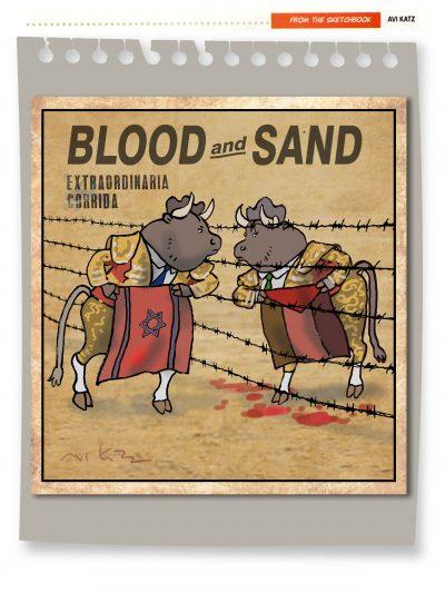 skbk1804a-bloodsand