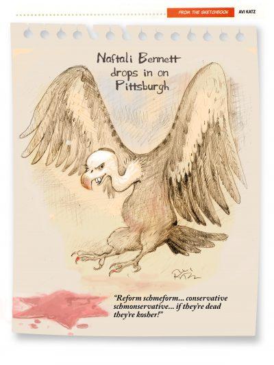 skbk1810e-bennett-vulture
