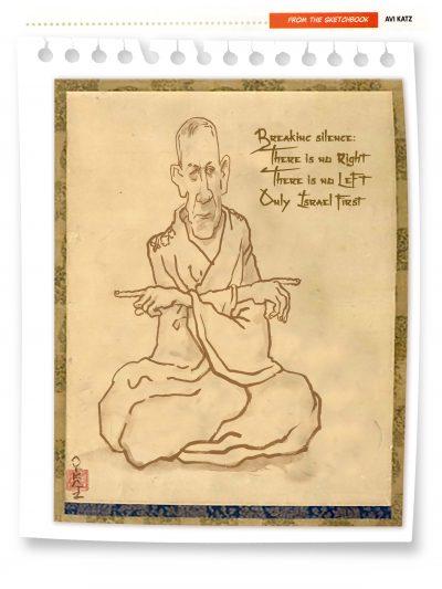 Zen master Gantz