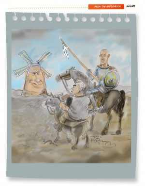 Gantz and Lapid tilting at the windmill